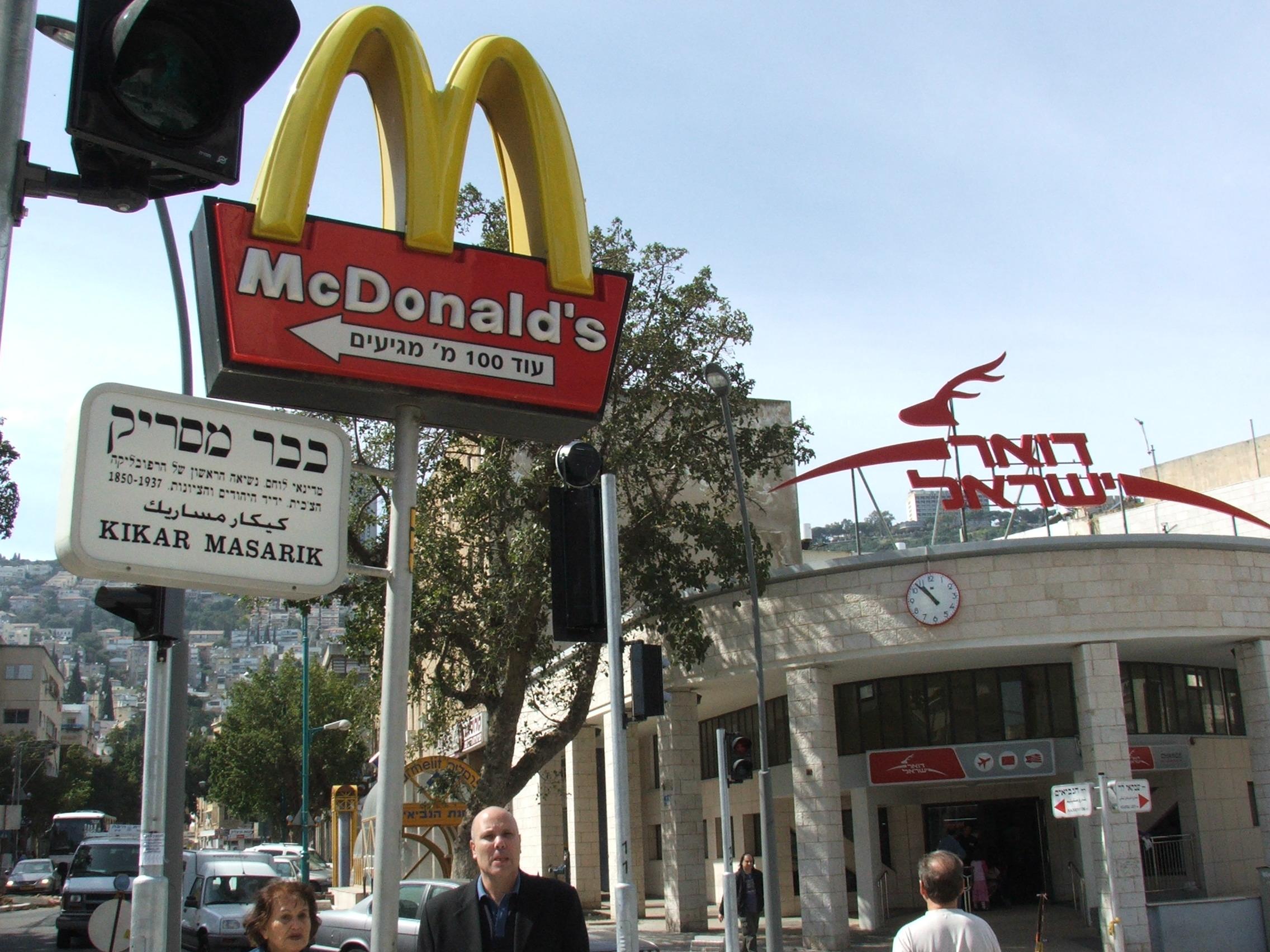 McDonald's in Haifa. Credit: Kenyh/Wikimedia Commons.