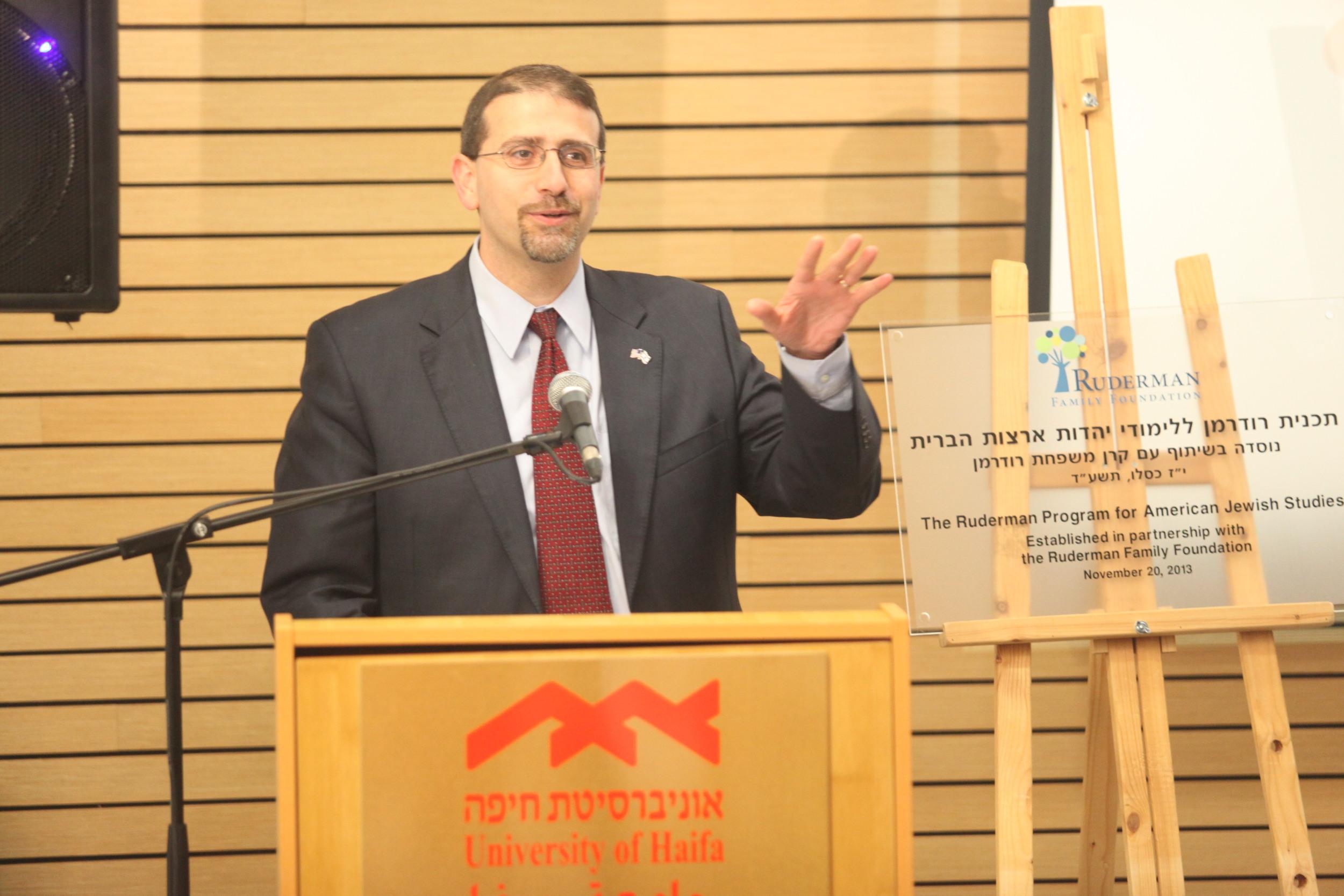 Click photo to download.U.S. Ambassador to Israel Daniel B. Shapirospeaks Nov. 20 at the inaugural event of the Ruderman Program for American Jewish Studies at the University of Haifa  .Credit: Gil Hadani/Allpix.
