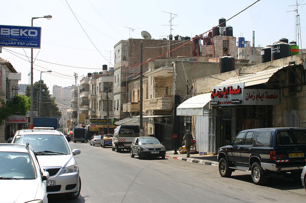 A street in Ramallah. Israeli authorities raided a Ramallah publishing house printing pro-Hamas newspapers. Credit: Wikimedia Commons.