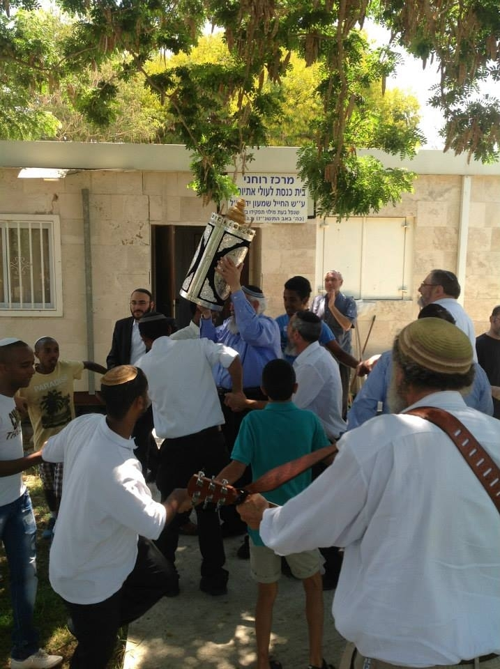 Click photo to download. Caption: The Aug. 8 Torah dedication in Sderot. Credit: Provided photo.