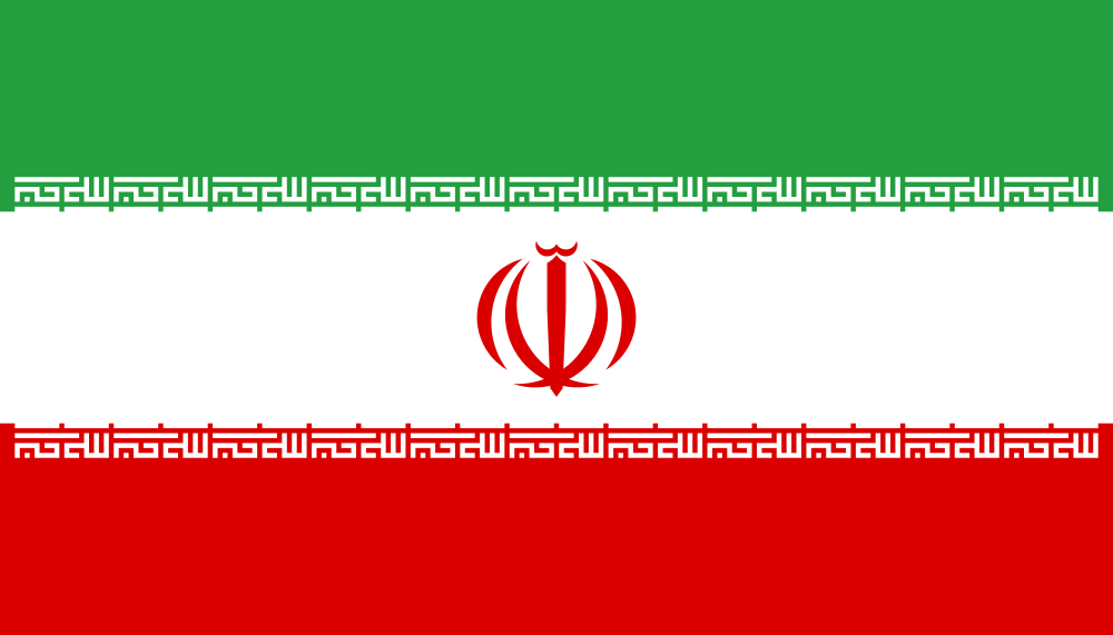 The flag of Iran. Credit Wikimedia Commons.