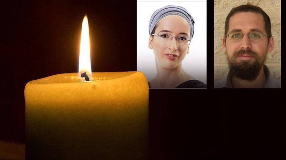 """An image from the Facebook page """"In memory of Eitam and Na'ama Henkin."""" Credit: Facebook."""