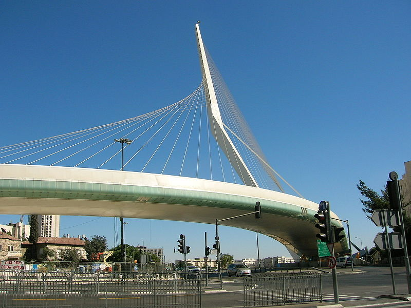 Chords Bridge, scene of Monday's car-ramming attack in Jerusalem. Credit: Wikimedia Commons.