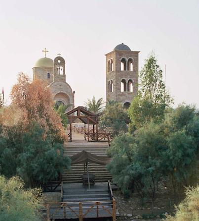 The baptism site at Qasr al-Yahud. Credit: Wikimedia Commons.