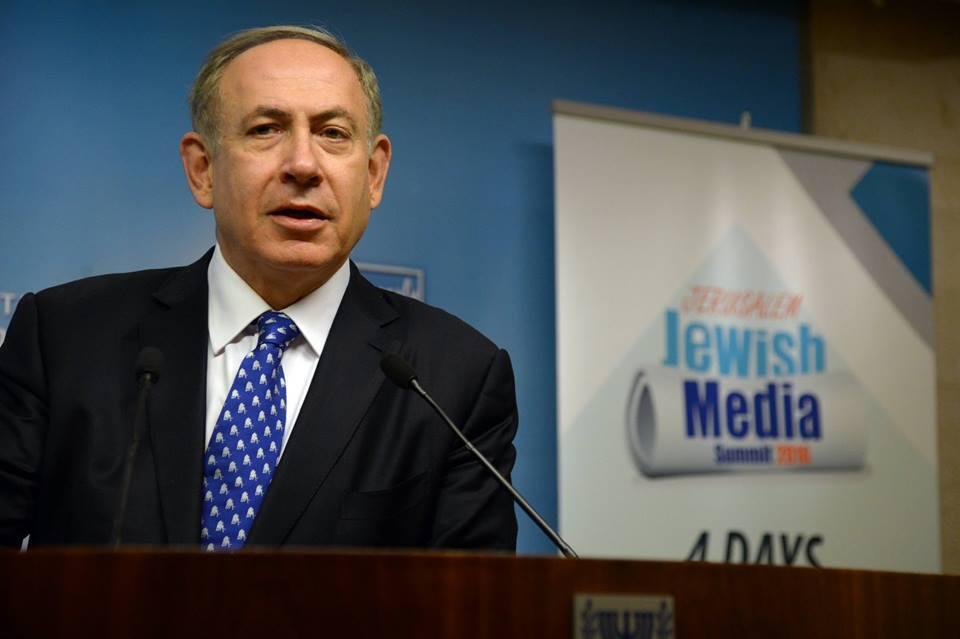 Israeli Prime Minister Benjamin Netanyahu speaks at the recent Jewish Media Summit in Jerusalem. Credit: Jewish Media Summit.