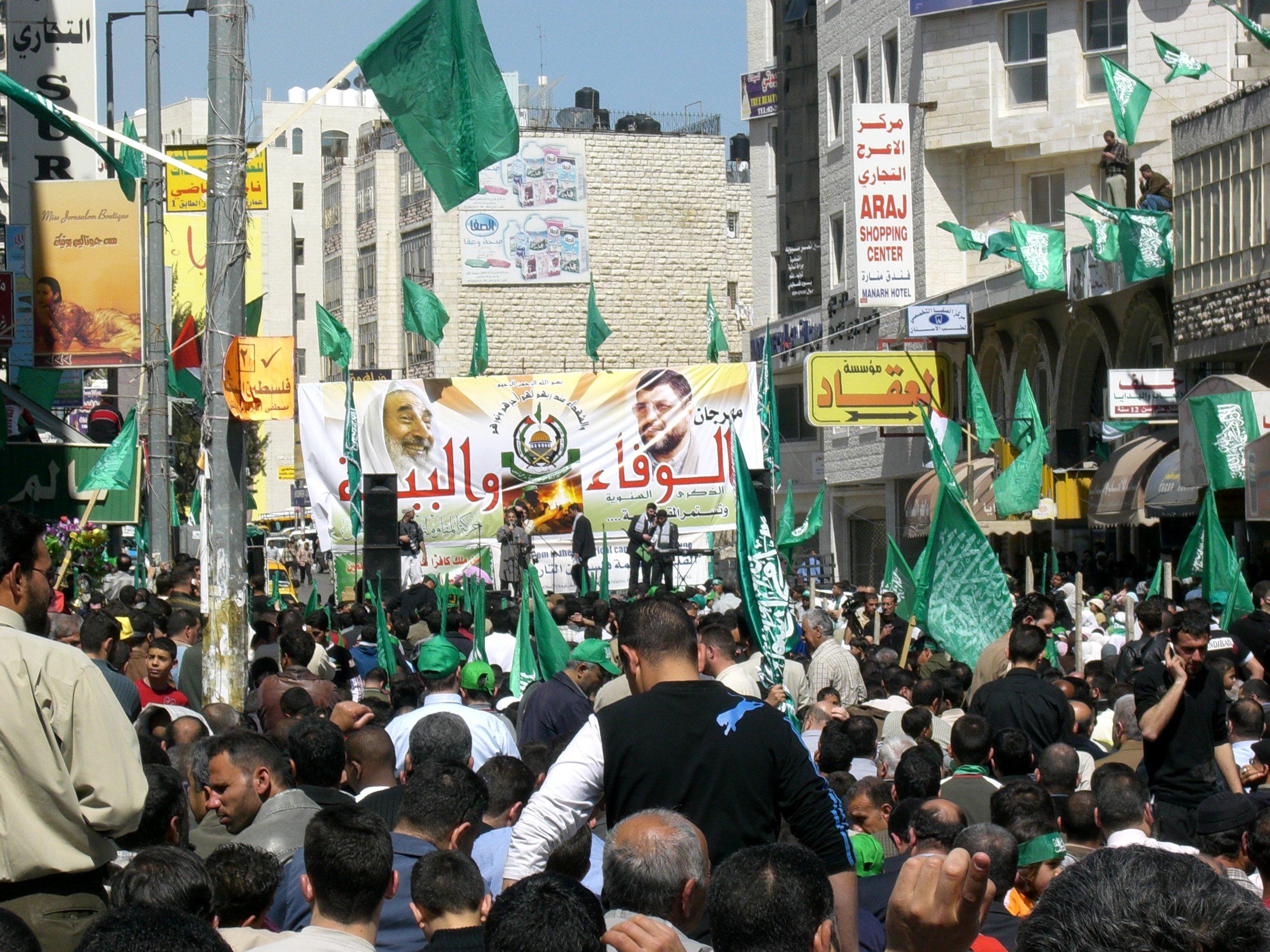 A pro-Hamas rally in Ramallah. Credit: Wikimedia Commons.