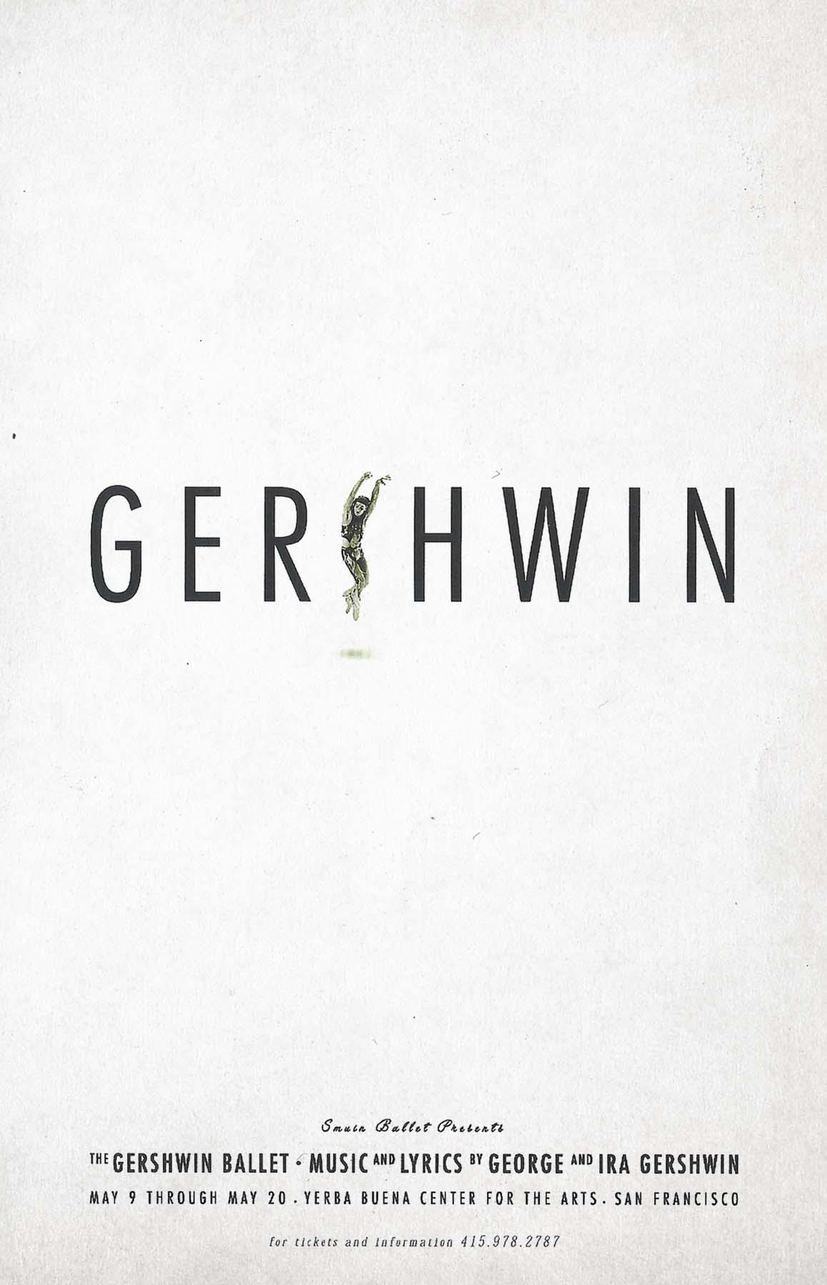 Gershwin 2 (1).jpg
