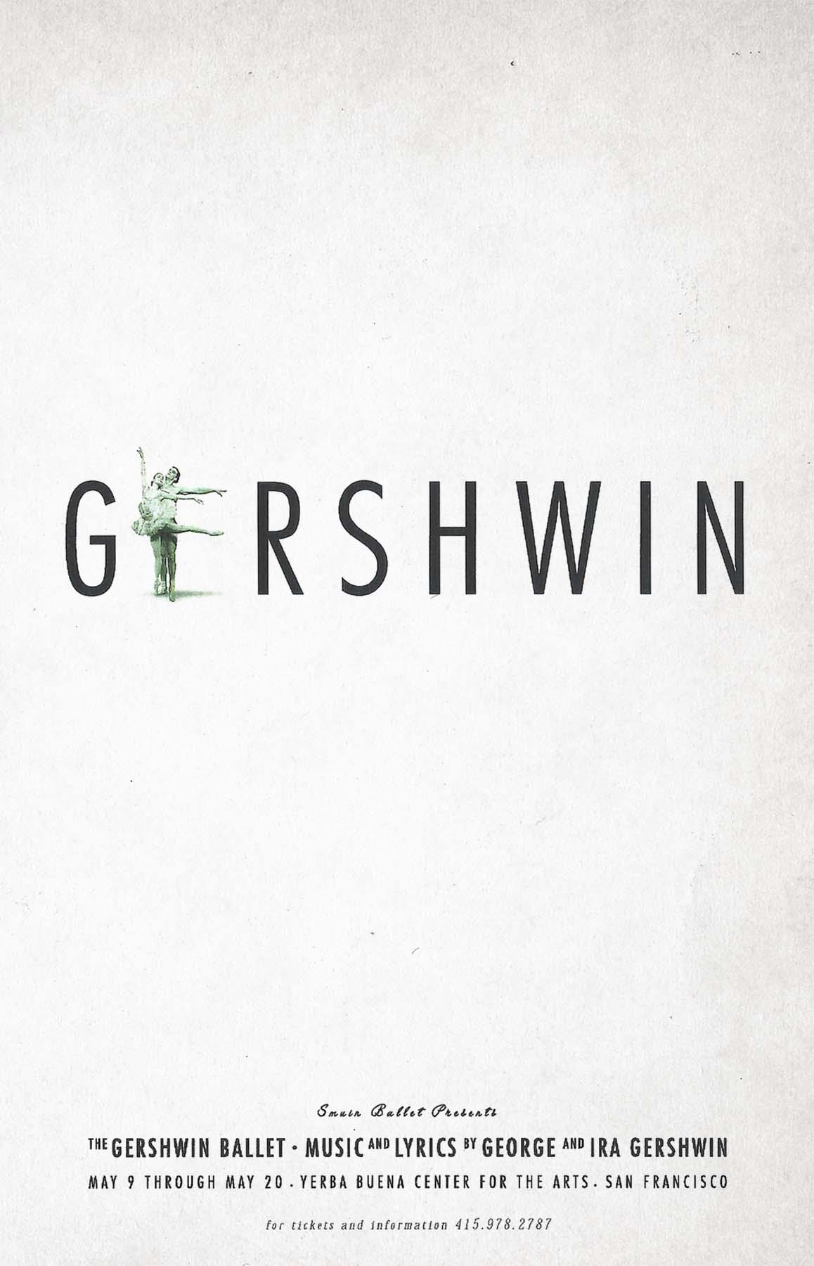 Gershwin 1 (1).jpg