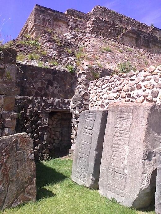 Monte Alban showing Los Danzantes in stone relief