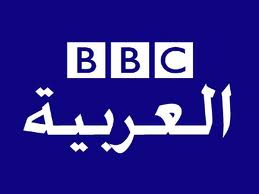 Wednesday 4th January 2012 Lee will be talking to BBC Arabia in an in-depth interview on his plans for a future exhibition in the Middle East  http://www.youtube.com/watch?v=7bThUOFH_uU