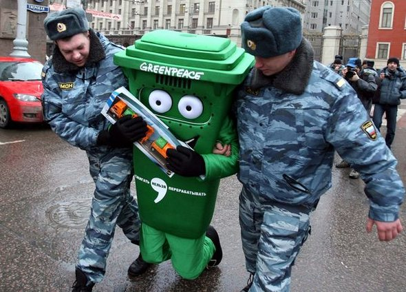 Greenpeace: getting arrested in silly costumes since 1971.