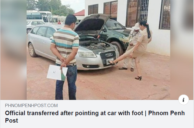 Case in point - an official got in HOT water for pointing at a car with her foot here in Cambodia this week. You'd get it if you lived here.