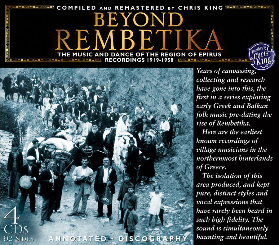 Beyond Rembetika: The Music & Dance of The Region of Epirus [4CD Box Set]  Compiled and Remastered by Chris King