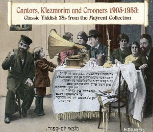 50 Classic Yiddish 78s Chris King.png