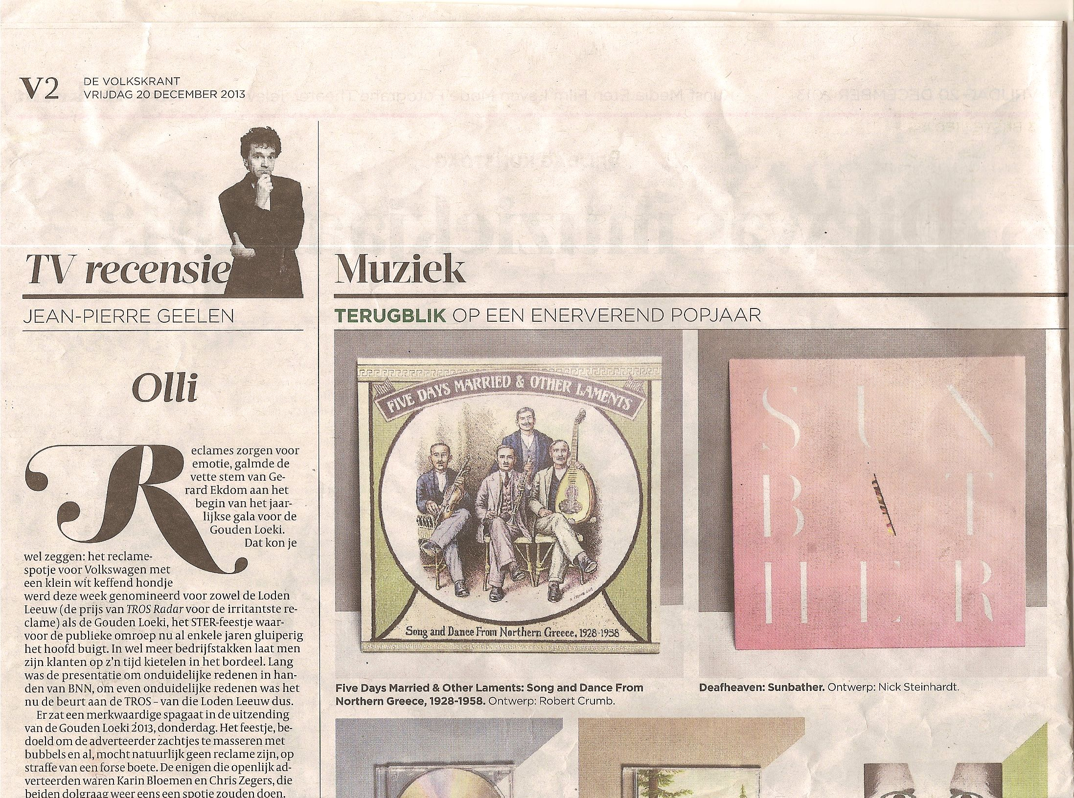 De Volkskrant (Netherlands) Chooses Five Days Married & Other Laments as the Most Beautiful Record Cover of 2013
