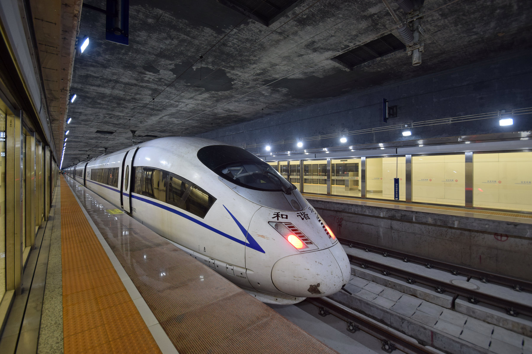 Futian_Railway_Station_G6018_CRH3C-3072.jpg