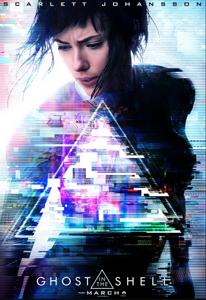 gits_poster.jpg