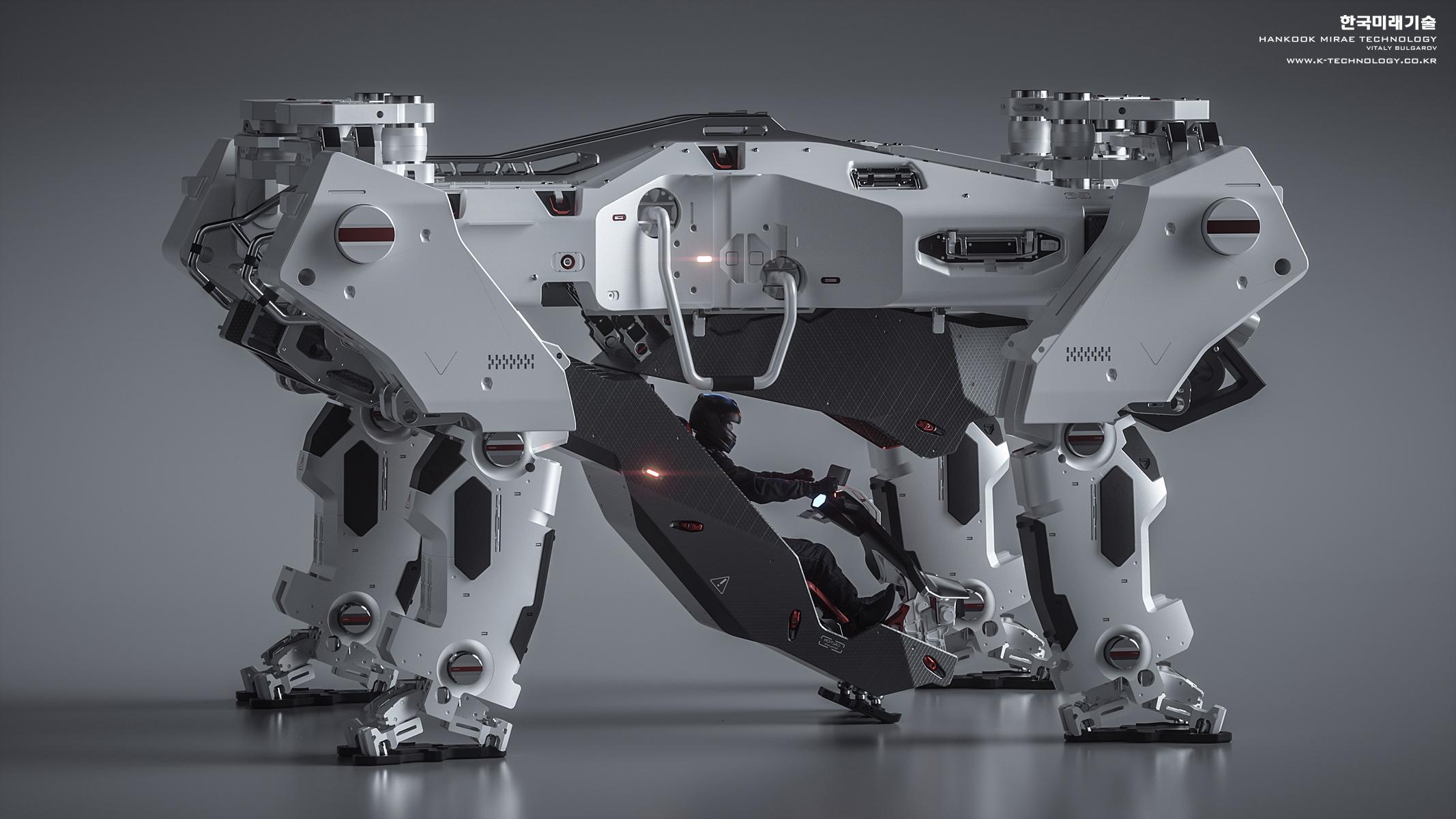 04_KFT_4LeggedRobot_FullView_01.jpg