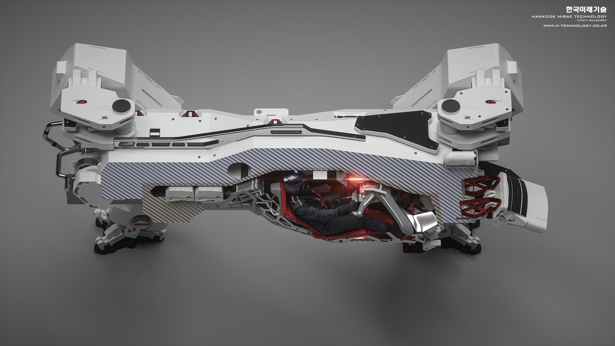 09_KFT_4LeggedRobot_Cross-SectionView_01.jpg