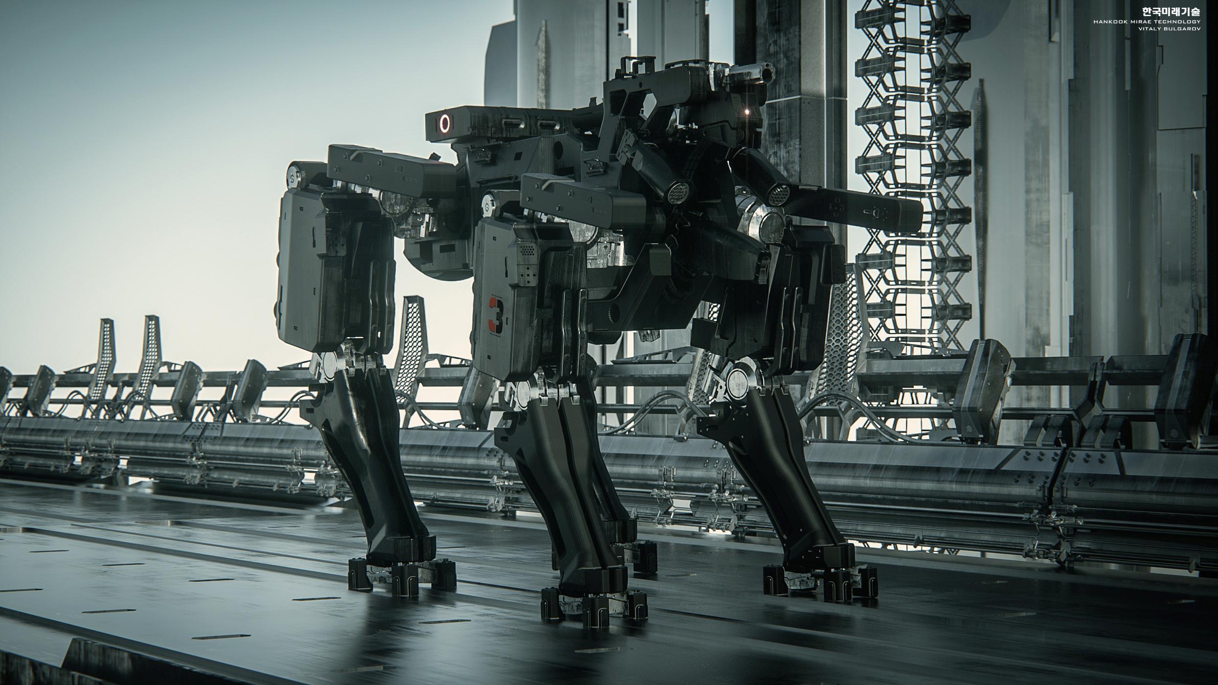 KFT_4LeggedRobot_V1_01.jpg