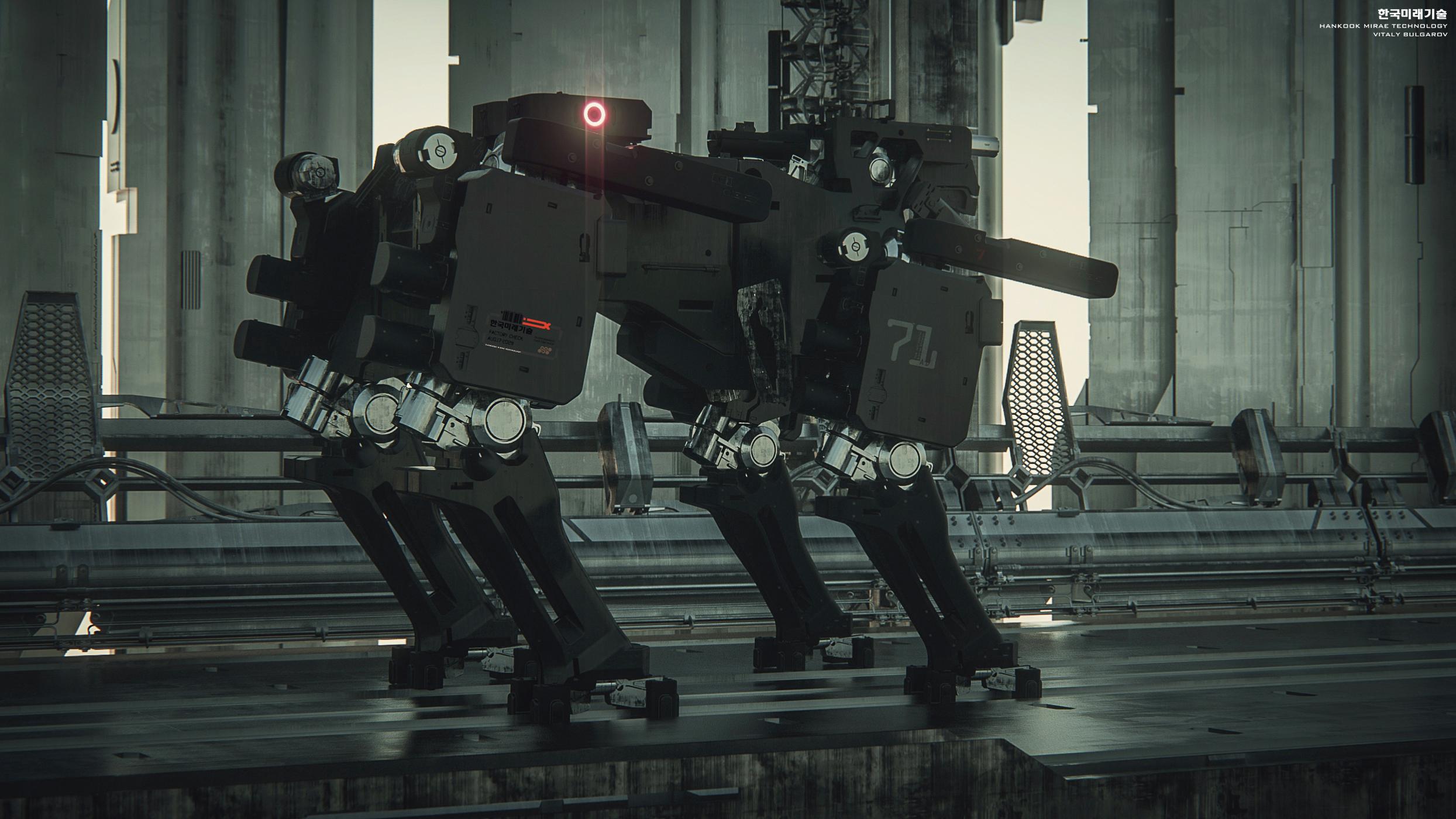 KFT_4LeggedRobot_V1_04.jpg
