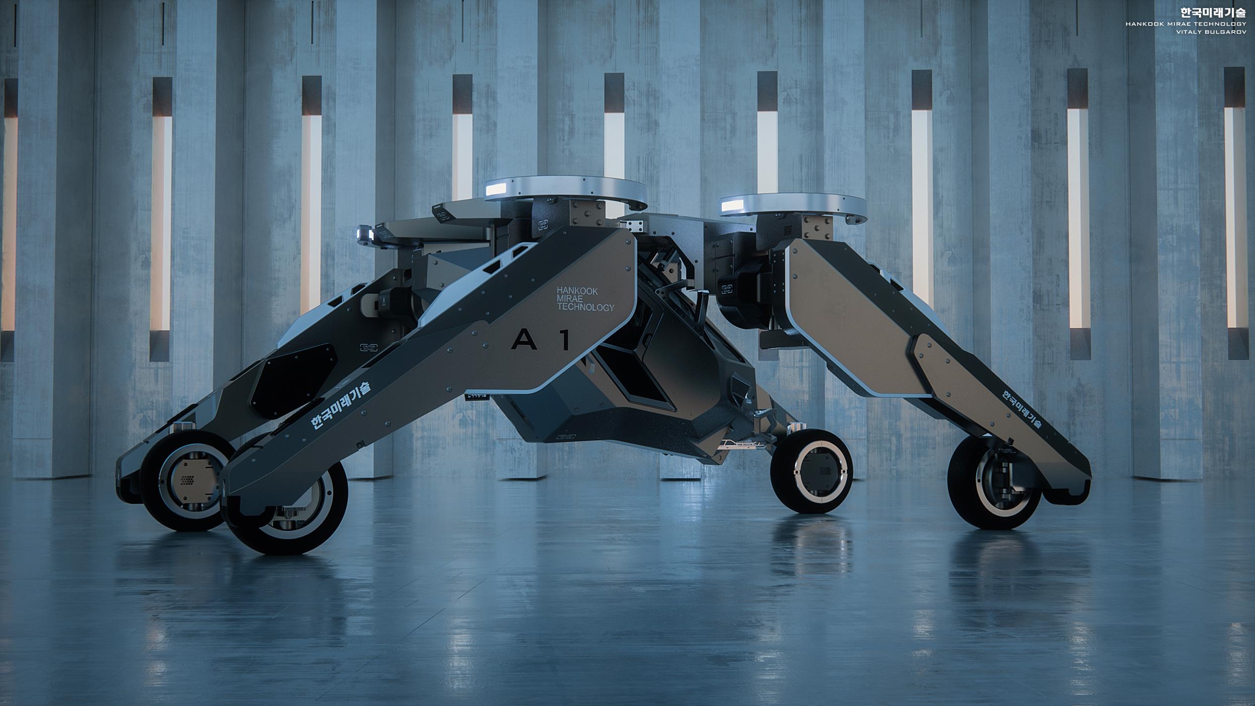 KFT_4LeggedRobot_V1_VehicleMode_01.jpg