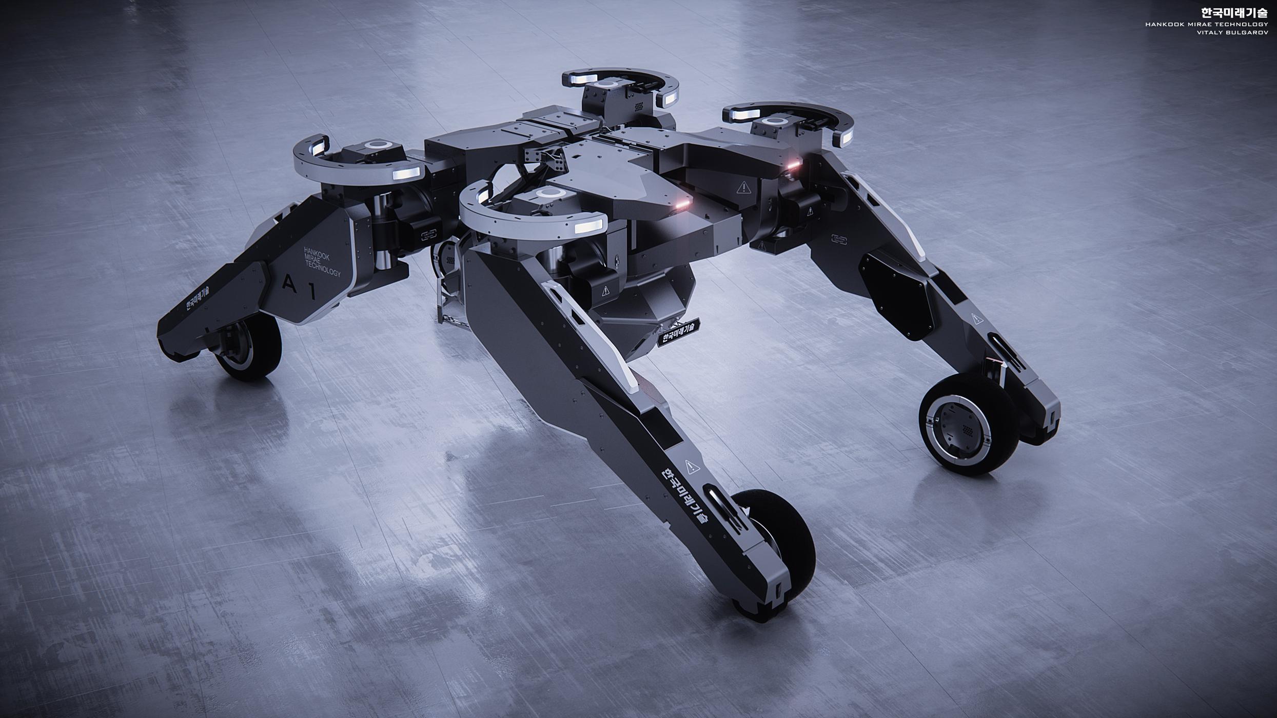 KFT_4LeggedRobot_V1_VehicleMode_05.jpg