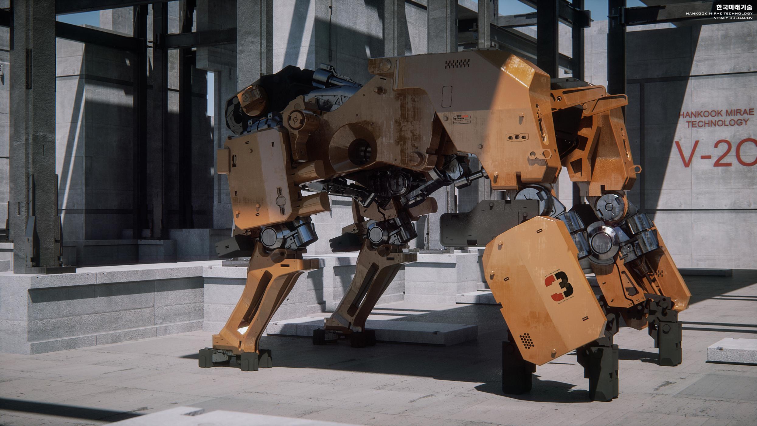 KFT_4LeggedRobot_V4_02.jpg