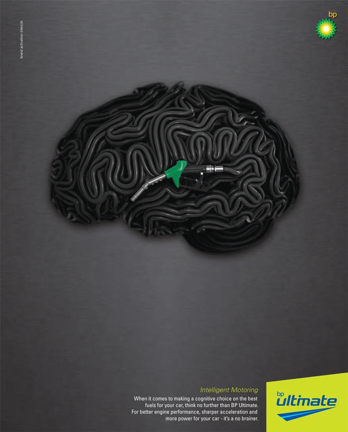 BP_brain_ad_disko.co.za.jpg