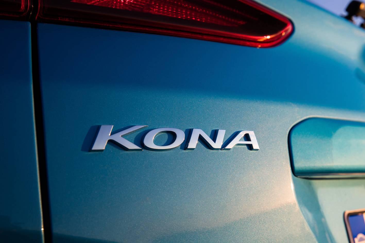 2018 Hyundai Kona general 14.jpg