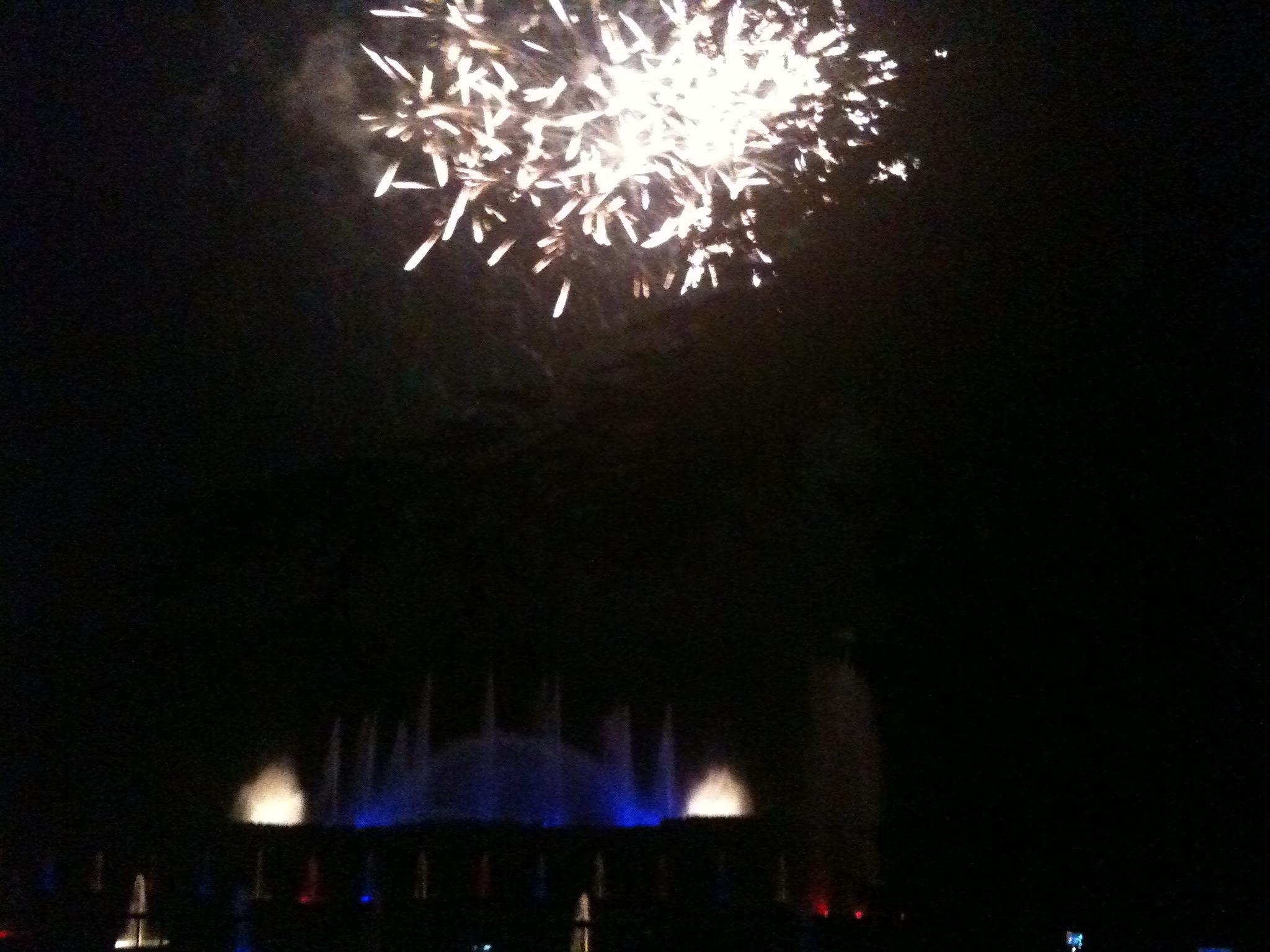 Longwood Gardens - Fountains & Fireworks - Mobile Photos