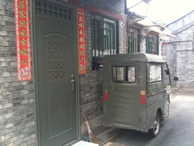 Around Beijing - Mobile Photos