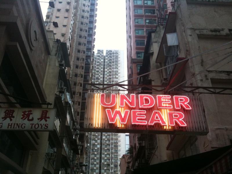 Signspotting - Hong Kong & China