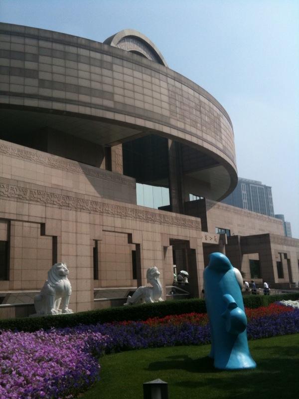 Shanghai Museum - Mobile Photos