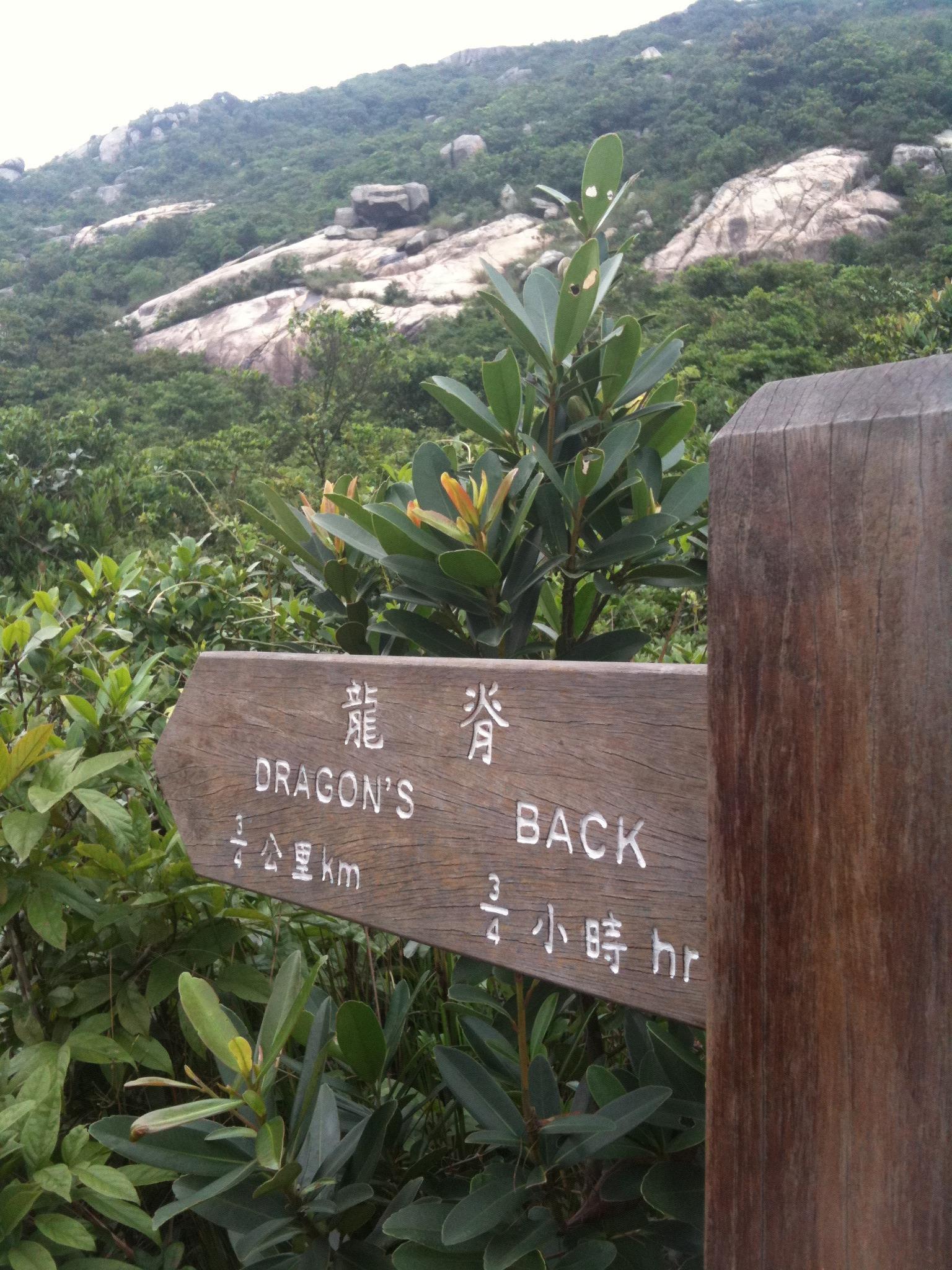 Hong Kong - Hiking Dragon's Back - Mobile Pics