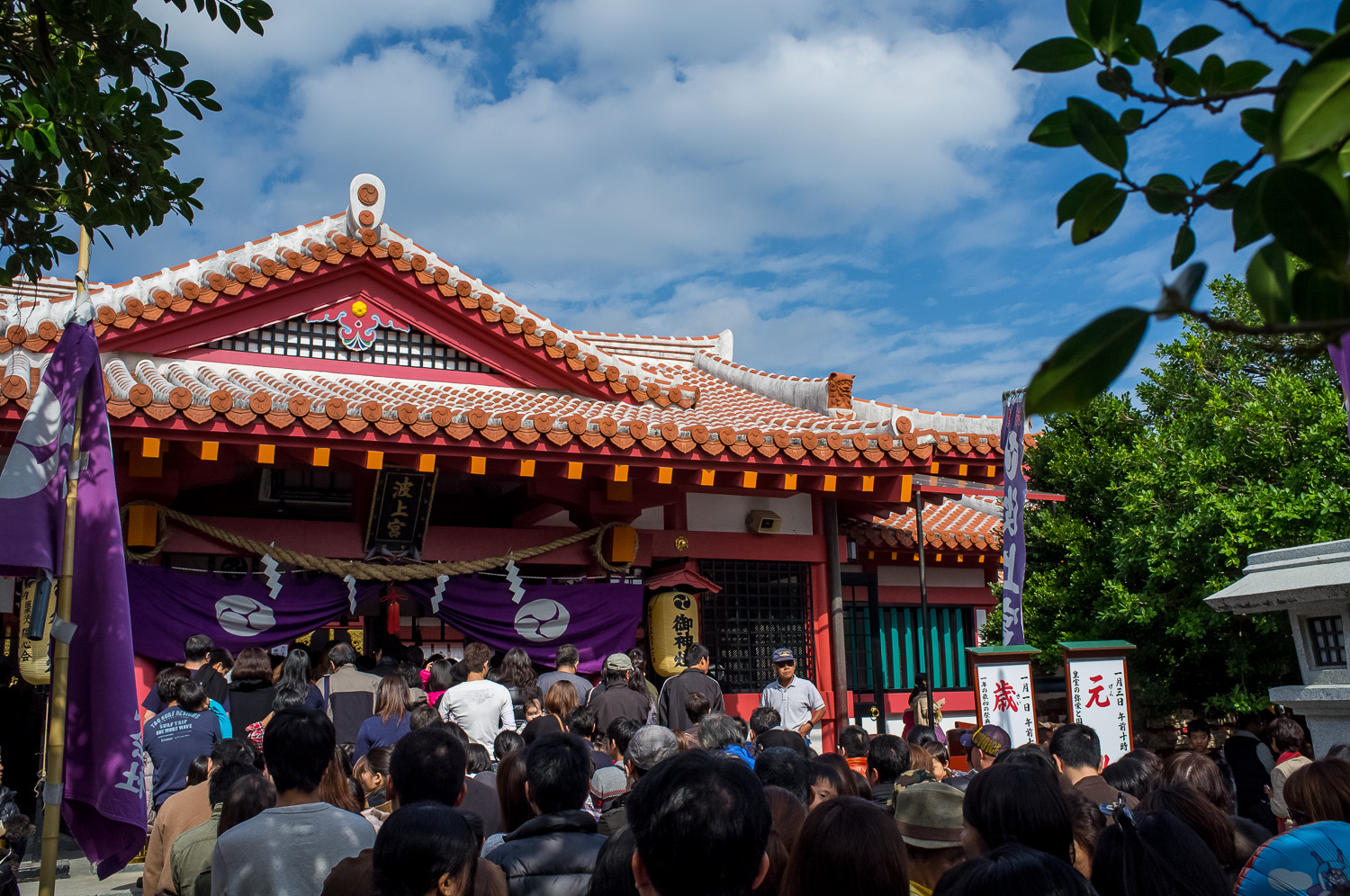 People waiting in line to pray at Nominoue Shrine in Okinawa, Japan on New Year's day.