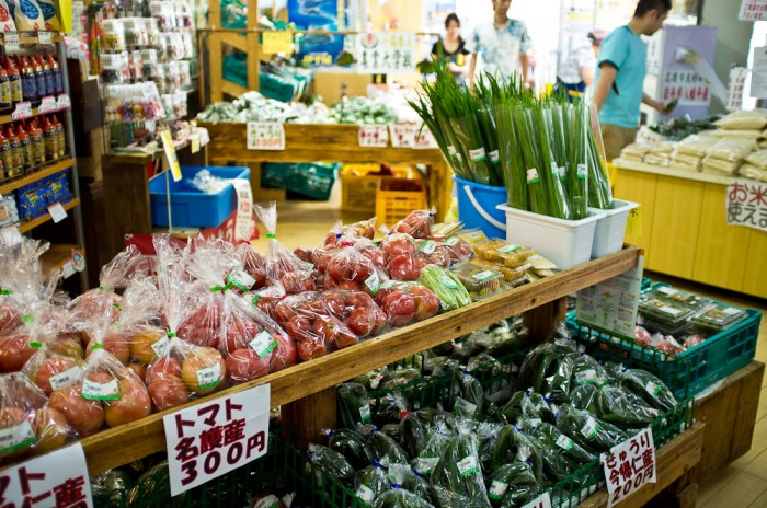 Vegetables for sale at Kyoda rest stop in Okinawa.