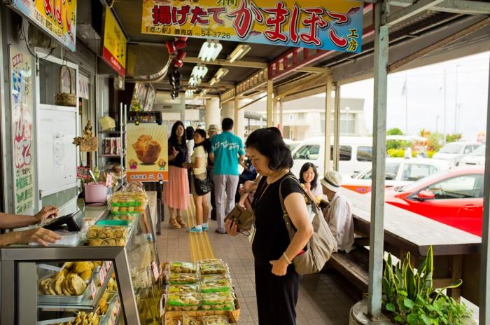 Kyoda Rest Stop in Okinawa.