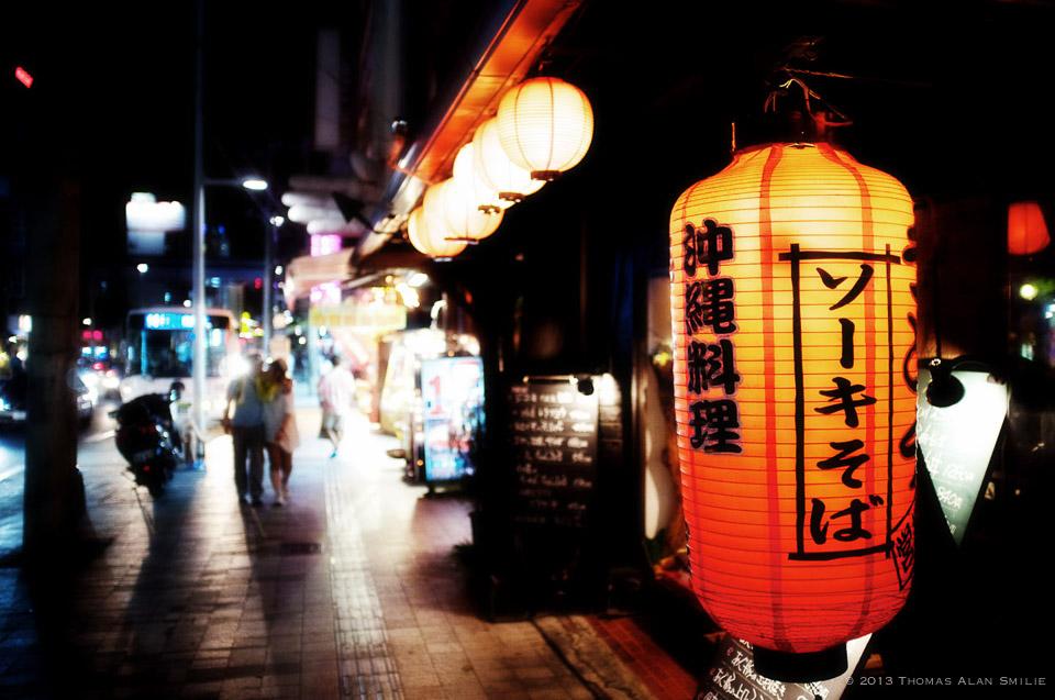 Lanterns along Kokusai Street in Naha Okinawa, Japan. Fuji x100.