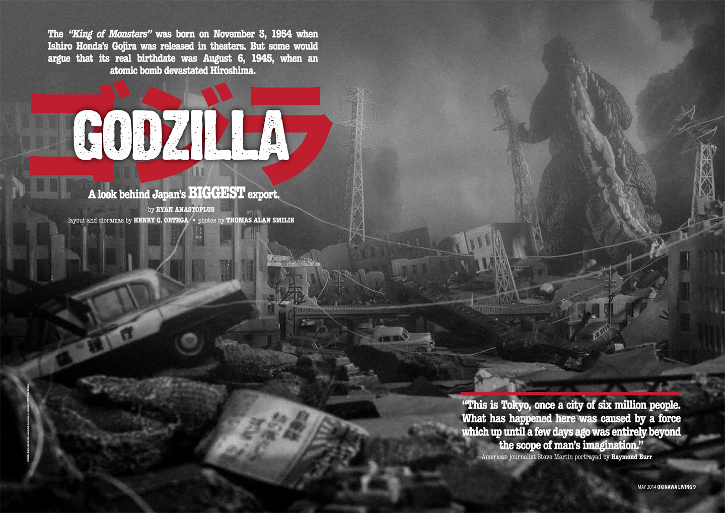 Godzilla diorama spread from May 2014 Okinawa Living feature on the 60th Anniversary of Godzilla.