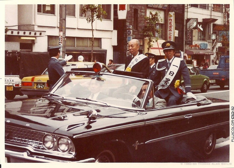 A parade of some type. Not sure who the person was. Circa 1982.