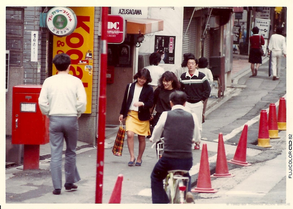 Streets of Tokyo circa 1982.  Dave Powell over at ShootTokyo  will  appreciate  this one as he is always commenting about the over abundance of cones in Tokyo.