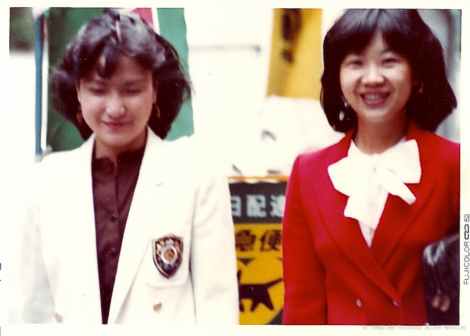 Streets of Tokyo circa 1982. Clearly I was still trying to figure out focusing. :)