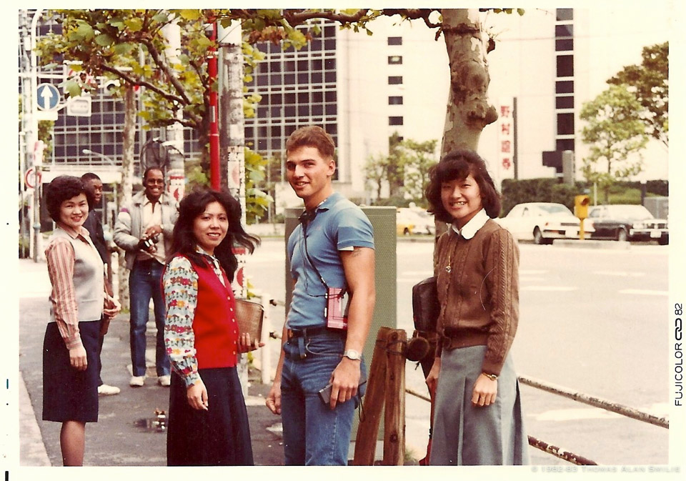 Me sporting my walkman with some random women on the street. What a dork.