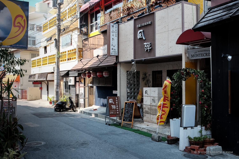 Naha, Okinawa Japan - Fuji x100T, ISO 400, f/5.6, 1/950 sec. Edited in Lightroom 6.