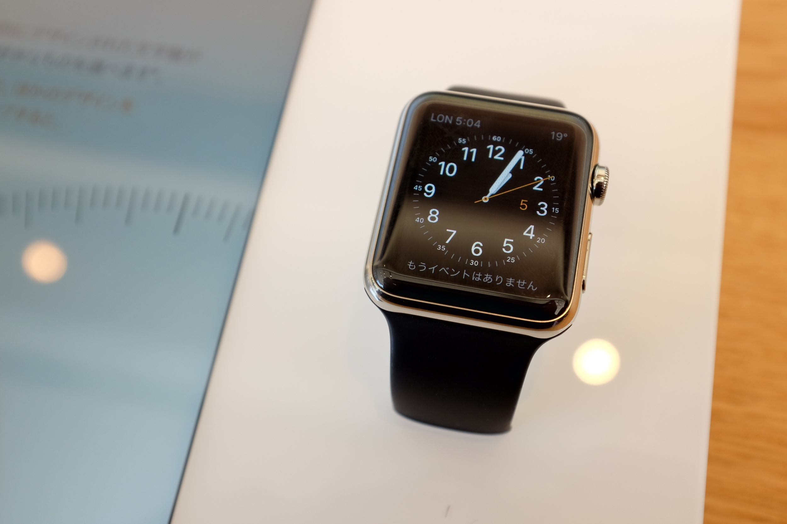 The new, incredibly difficult to obtain Apple Watch on display at the Apple Store in Omotesando.