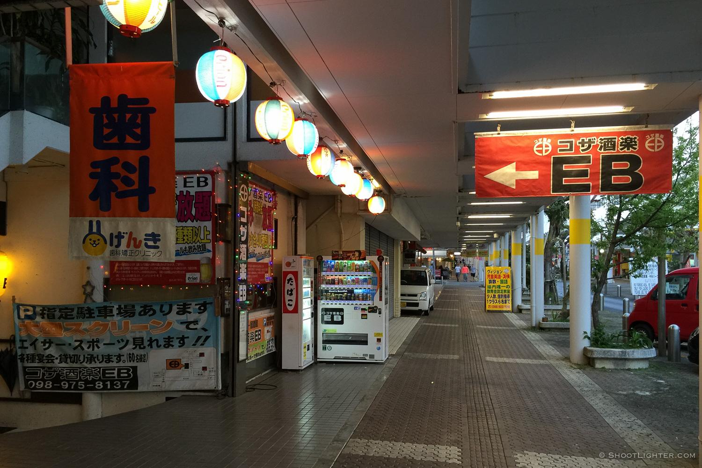 Naha, Okinawa, Japan. iPhone 6 Plus.