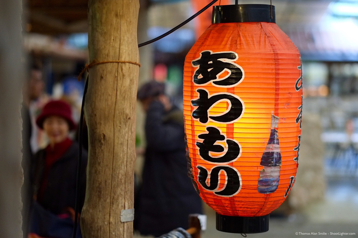 Lantern in Okinawa, Japan. Taken with a Fuji X-Pro1, 56mm f/1.2 lens @ 1/500 sec, f/1.2, ISO 1600