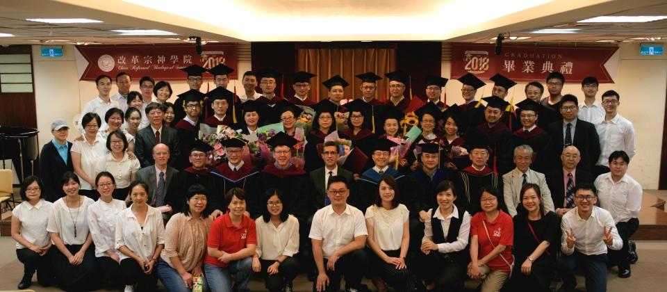 2018 graduation.JPG