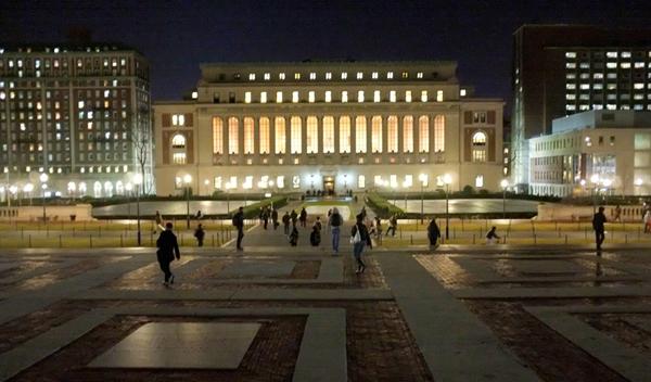 Columbia University - Broadway, New York, NY 10027